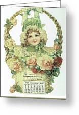 Snoqualmie Calendar Greeting Card