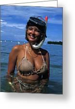 Snorkler Beauty Greeting Card