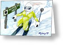 Snow Bunny Skiing Greeting Card