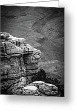 Snow Capped Cliffs Greeting Card