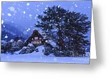Snow, Historic Villages Of Shirakawa, Japan Greeting Card
