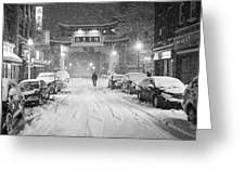Snow Storm In Chinatown Boston Chinatown Gate Black And White Greeting Card