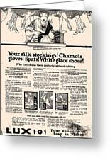 Your Silk Stockings Vintage Soap Ad Greeting Card