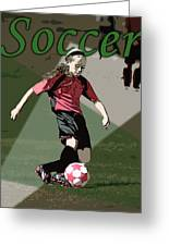 Soccer Style Greeting Card