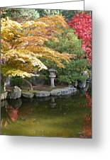 Soft Autumn Pond Greeting Card