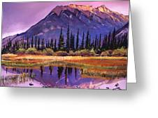 Soft Shades Of Reflections Greeting Card