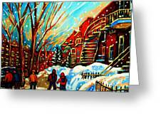 Softly Snowing Greeting Card