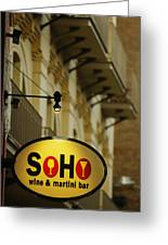 Soho Wine Bar Greeting Card