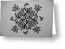 Solar Collector Greeting Card