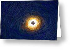Solar Eclipse In Totality Painting Greeting Card