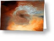 Solar Eruption Greeting Card