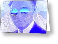 Solar Flare In My Eyes Greeting Card