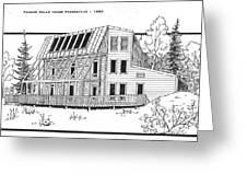 Solar House Greeting Card