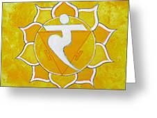 Solar Plexus Chakra - Manipura Greeting Card