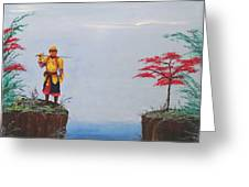 Soldier By Gorge Greeting Card