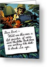 Soldier's Letter Home To Dad -- Ww2 Propaganda Greeting Card