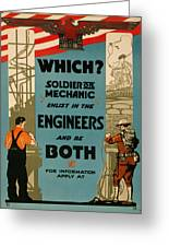 Soldiers Or Mechanic Greeting Card