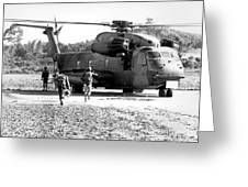 Soldiers Run To A Hh-53c Helicopter Greeting Card