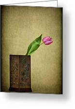 Solitude In Bloom Greeting Card