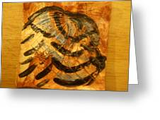 Solomon - Tile Greeting Card