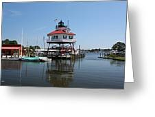 Solomons Island - Drum Point Lighthouse Reflecting Greeting Card