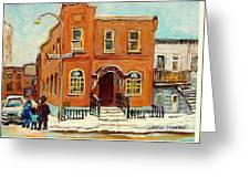 Solomons Temple Montreal Bagg Street Shul Greeting Card by Carole Spandau