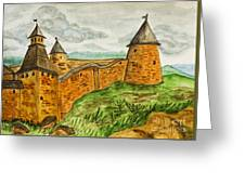 Solovetsky Monastery, Russia Greeting Card