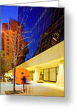 Solow Building Greeting Card