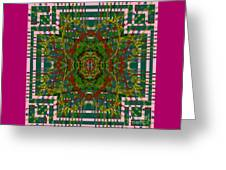 Some Color 89 Greeting Card