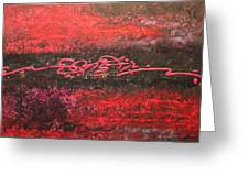 Something In Red Greeting Card