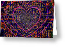 Something In The Heart Greeting Card