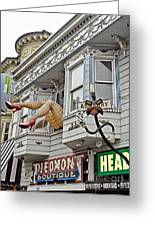 Something To Find Only The In The Haight Ashbury Greeting Card