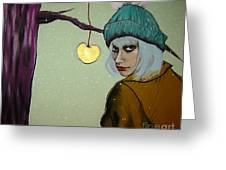 Sometimes A Girl Just Wants A Little Bite Of The Golden Apple Greeting Card