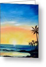 Sometimes I Wonder - Vertical Sunset Greeting Card