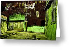 Somewhere In Rio Greeting Card