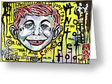 Somtimes I Worry Greeting Card by Robert Wolverton Jr