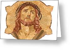 Son Of God Greeting Card by Aydin Kalantarov