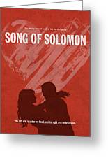 Song Of Solomon Books Of The Bible Series Old Testament Minimal Poster Art Number 22 Greeting Card