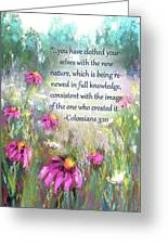 Song Of The Flowers With Bible Verse Greeting Card