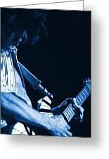 Sonic Blue Guitar Explosions Greeting Card