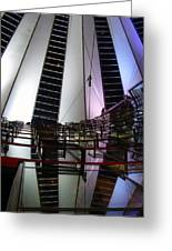 Sony Center II Greeting Card