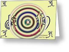 Soothing Reiki Greeting Card