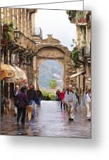 Sorrento Beauty Greeting Card