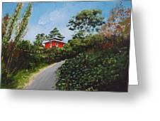 Sorrento Park Greeting Card