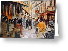 Souk De Buci Greeting Card