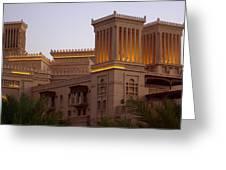 Souk Madinat Jumeirah Dubai 2 Greeting Card