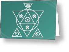 Soul Healing Greeting Card