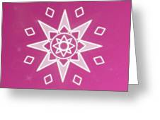 Soul Star Greeting Card