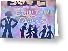 Soul Train 1 Greeting Card