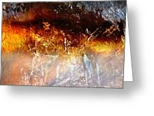 Soul Wave - Abstract Art Greeting Card